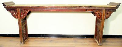 Authentic Antique Altar Table (5088), Cunninghamia wood, Circa 1800-1849
