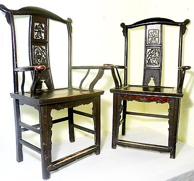Antique Chinese High Back Arm Chairs (2631) (Pair), Circa 1800-1849