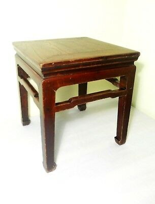 Antique Chinese Ming Meditation Bench (2692), Circa 1800-1849