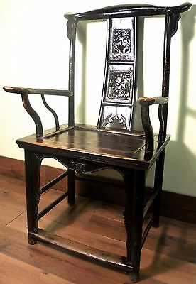 Antique Chinese High Back Arm Chair (5925), Circa 1800-1849