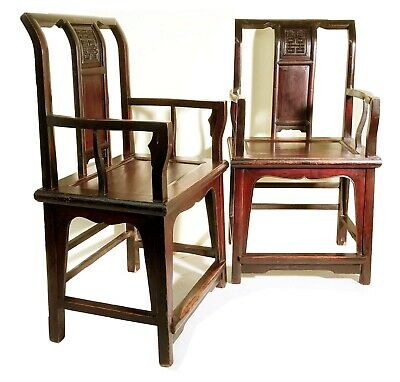 Antique Chinese Arm Chairs (3144), One Pair, Ming Style, Circa 1800-1849