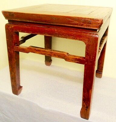 Antique Chinese Ming Meditation Bench (2593), Circa 1800-1849