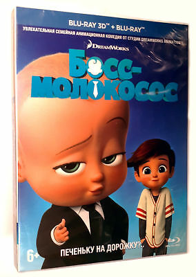 The Boss Baby Blu-Ray 3D+2D ( 2 disk set) New, Region All + Additional materials