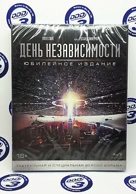Independence day / Anniversary edition / Blu-Ray ( 1 disk set) New, Region Free