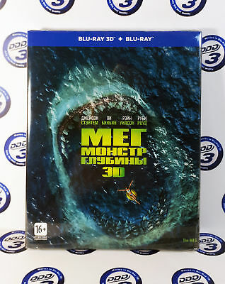 The Meg Blu-Ray 3D+2D (2 disc set) Region All + Additional materials