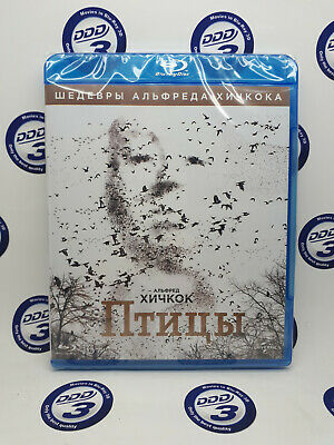 The Birds (1963) Alfred Hitchcock Blu-Ray/ New/ Region All+Additional materials