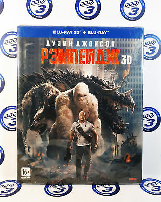 Rampage Blu-Ray 3D+2D (2 disk set) New, Region All+Additional materials
