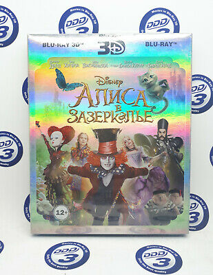 Alice Through the Looking Glass Blu-Ray 3D+2D ( 2 disc set) New, Region All