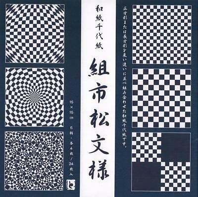 """Pack of 24 Sheet Japanese 6"""" Origami Navy Checkerboard Print Paper Made in Japan"""