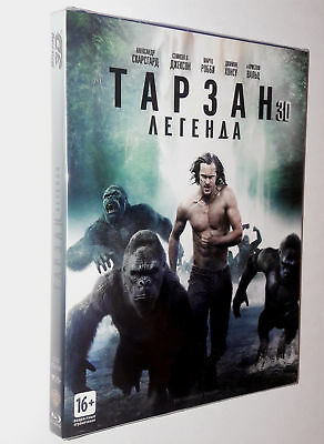 The Legend of Tarzan Blu-Ray 3D+2D (2 disc set) New, Region All+Bonus