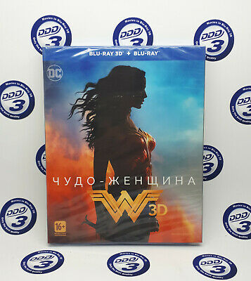 Wonder Woman Blu-Ray 3D+2D (2 disc set) New, Region All + Additional materials