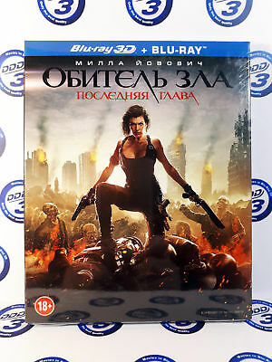Resident Evil: The Final Chapter Blu-ray 3D+2D (2 disc set)New, Region All+Bonus