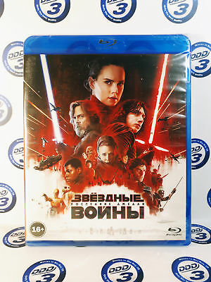 Star Wars: Episode VIII-The Last Jedi Blu-ray 2D (2 disk set)+Bonus
