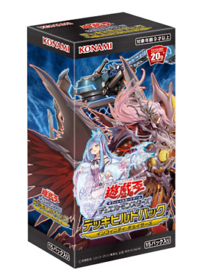 [Pre order] Yugioh Card: Deck Build Pack Infiniti Chasers Booster Box / Japan