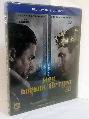 King Arthur: Legend of the Sword Blu-Ray 3D+2D (2 disc set) Region All + Bonus