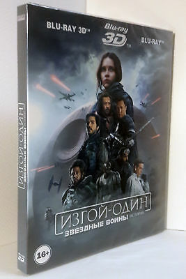 Rogue One: A Star Wars Story Blu-ray 3D+2D (3 disc set) New, Region All + Bonus