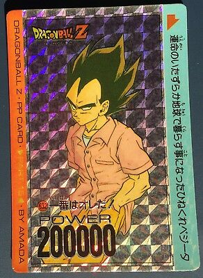 Carte Dragon Ball Z DBZ PP Card Part 20 #842 Prisme Version Soft AMADA 1993