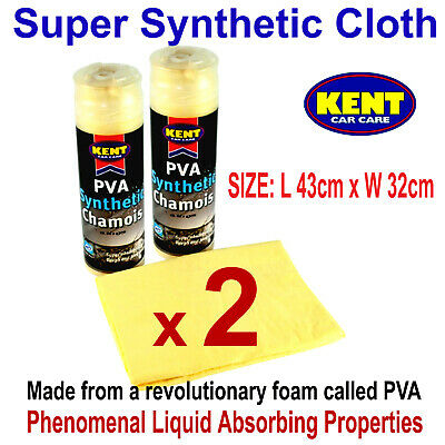 PVA SUPER SYNTHETIC  CAR CLOTH CHAMOIS PACK of 2