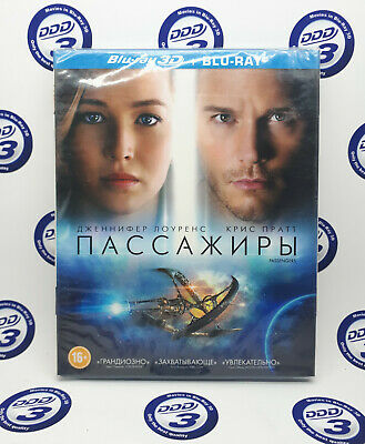 Passengers Blu-ray 3D+2D ( 2 disc set) New, Region free+Additional materials