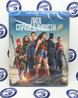 Justice League Blu-ray 3D+2D (2 disc set) New, Region free+Additional materils