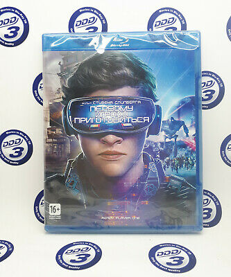 Ready Player One Blu-Ray 2D (1 disc set) New, Region All+Additional materials