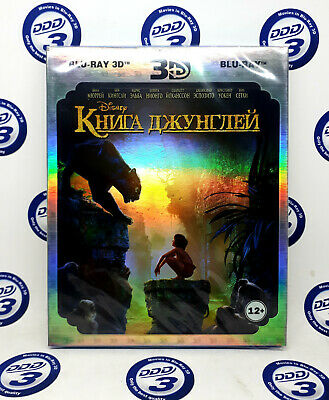 The Jungle Book (2016) Blu-Ray 3D+2D (2 disc set) New/ Region Free + Bonus