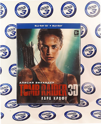 Tomb Raider Blu-ray 3D+2D (2 disc set) New, Region Free + Additional materials