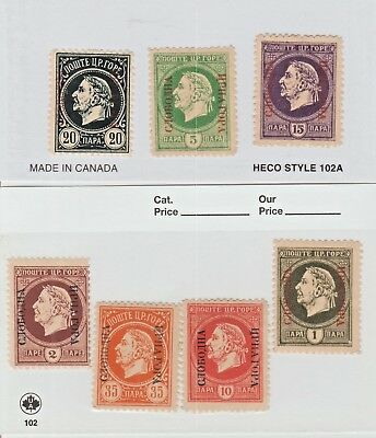 Montenegro? Revenue Fiscal Stamp 12-1 mint collection - TWO SCANS