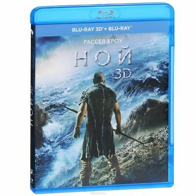 Noah (2014) Blu-Ray 3D+2D (2 disc set) New, Region free + Additional materials