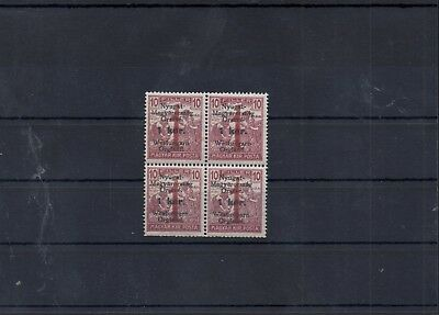Stamps of West Hungary VI 1921 # 64 MNH 4-BLOCK