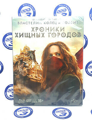 Mortal Engines (2018) Collection Blu-Ray+DVD (2 disc set) Region Free+Bonus