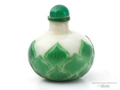 Antique Chinese Peking Carved Overlay Glass Snuff Bottle Lotus Celadon