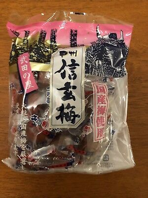 Shingenume 信玄梅 Made In Japan With Japan Plum 165g