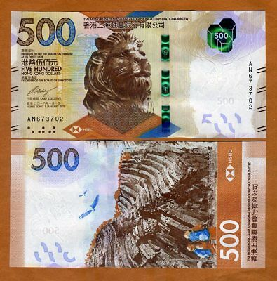 Hong Kong, $500, 2018, HSBC, P-New, UNC > Redesigned, New family of notes