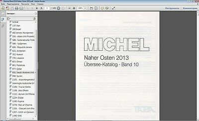 Michel Naher Osten 2013 Asia + sand dunes stamps catalog in P.D.F