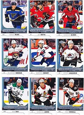 2017-18 Upper Deck Series 2 YOUNG GUNS Lot of 33 RC Cards SEE LIST Cehlarik Hunt