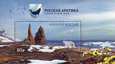 Stamp of RUSSIA 2016 - Russian Arctic  National Park
