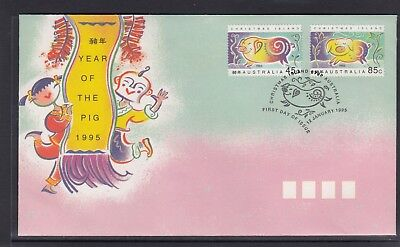 CHRISTMAS IS  1995  Year of the  PIG design set  on FDC