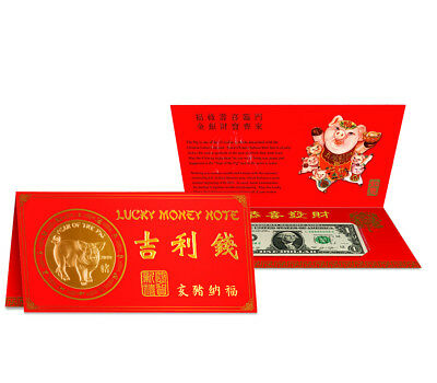 lucky money year of pig 2019 $1 federal reserve note, SOLD OUT!