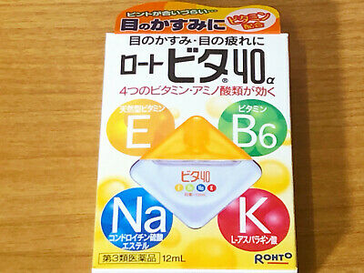 Rohto Vita40α alpha Eye Drops 12ml Japan