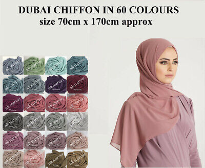 High Quality Plain Chiffon Hijab Scarf Shawl Wrap Soft Georgette  Dubai Elegant