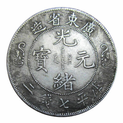 Feng Shui Chinese Oriental Emperor Ancient Money Coin Lucky Fortune Wealth