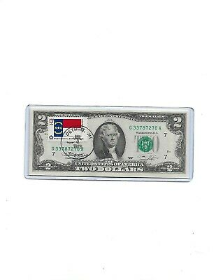 1976 $2 Two Dollar Bill, First Day of Issue Cancelled Stamp   DETROIT,MI  M-21