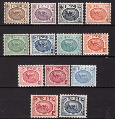 Tunisie - Intaille -  Lot de 13 timbres neufs ** - cote 14,8 €