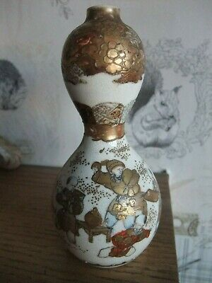 ANTIQUE JAPANESE SATSUMA DOUBLE GOURD VASE - Signed