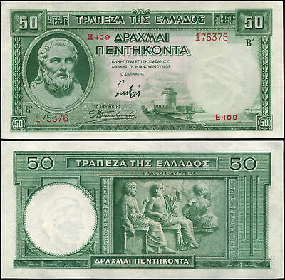 Greece. 50 Drachmai. 1939 (Unc) Banknote Cat# P.107a