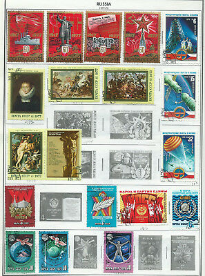 Russia & Kyrgyzstan - 67 stamps mixed - Years ??? to 1994... variety
