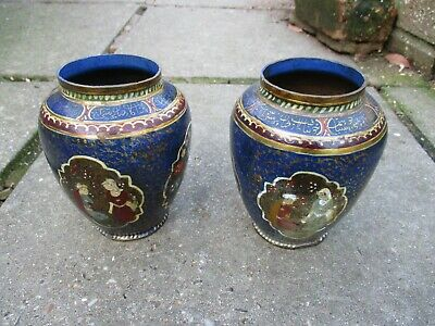 A Pair of 19th Century Persian/Middle Eastern Hand Painted Vases