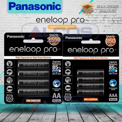 Panasonic Eneloop Pro NiMH Rechargeable AA / AAA Batteries Made in Japan 4x-80x