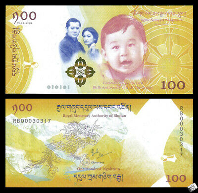 Bhutan 100 Ngultrum,  Royal Baby,2016(2018), P-NEW, UNC